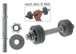 XQ Max Chrome Halter Set 4,5 kg