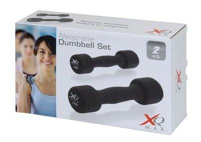 XQ Max Dumbbell Set 2 kg
